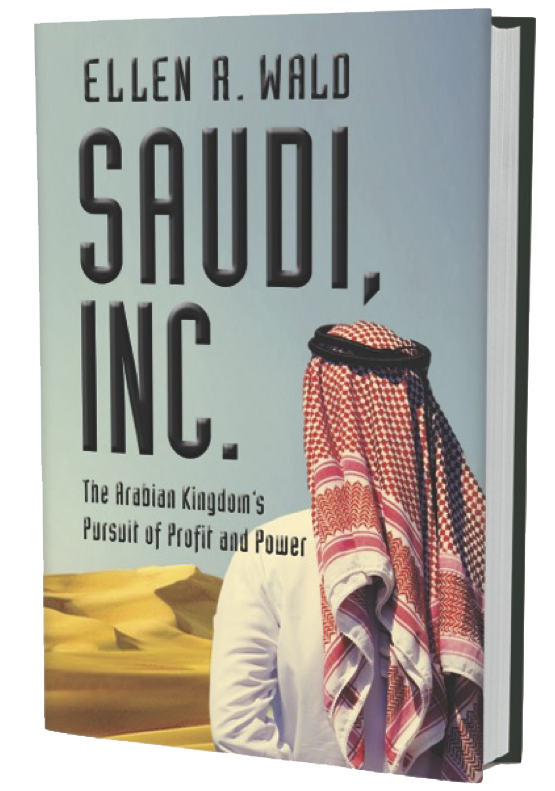 Saudi_inc._book-original